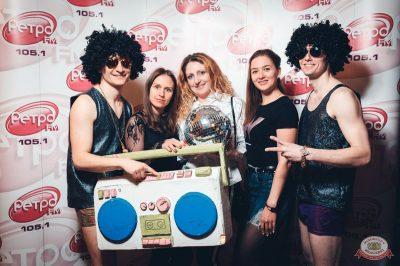 Вечеринка «Ретро FM», 22 марта 2019 - Ресторан «Максимилианс» Тюмень - 14