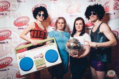 Вечеринка «Ретро FM», 22 марта 2019 - Ресторан «Максимилианс» Тюмень - 15