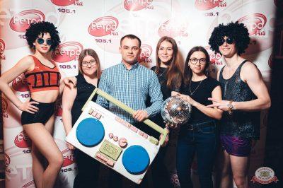 Вечеринка «Ретро FM», 22 марта 2019 - Ресторан «Максимилианс» Тюмень - 16