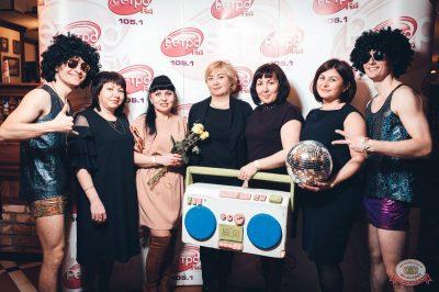 Вечеринка «Ретро FM», 22 марта 2019 - Ресторан «Максимилианс» Тюмень - 2