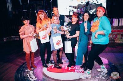 Вечеринка «Ретро FM», 22 марта 2019 - Ресторан «Максимилианс» Тюмень - 22