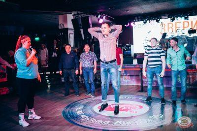 Вечеринка «Ретро FM», 22 марта 2019 - Ресторан «Максимилианс» Тюмень - 25