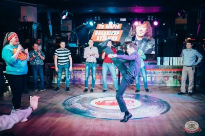 Вечеринка «Ретро FM», 22 марта 2019 - Ресторан «Максимилианс» Тюмень - 29