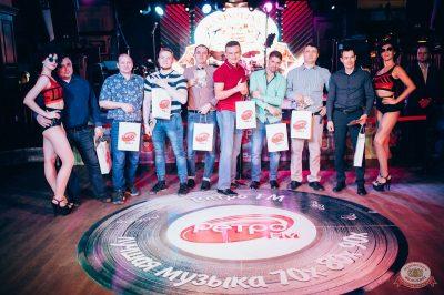 Вечеринка «Ретро FM», 22 марта 2019 - Ресторан «Максимилианс» Тюмень - 31