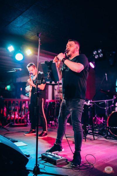 Вечеринка «Ретро FM», 22 марта 2019 - Ресторан «Максимилианс» Тюмень - 33