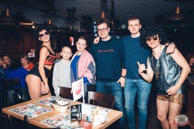Вечеринка «Ретро FM», 22 марта 2019 - Ресторан «Максимилианс» Тюмень - 35