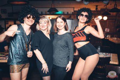 Вечеринка «Ретро FM», 22 марта 2019 - Ресторан «Максимилианс» Тюмень - 36