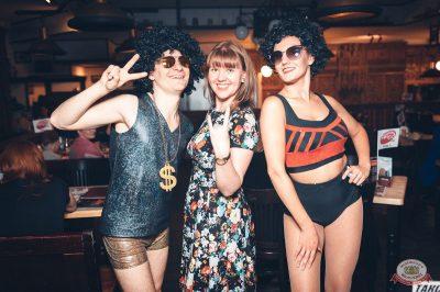 Вечеринка «Ретро FM», 22 марта 2019 - Ресторан «Максимилианс» Тюмень - 39
