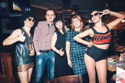 Вечеринка «Ретро FM», 22 марта 2019 - Ресторан «Максимилианс» Тюмень - 40