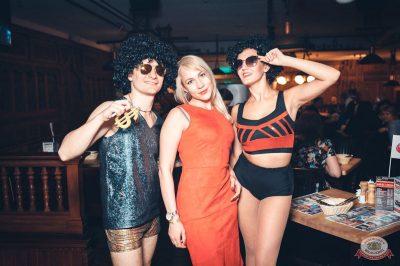 Вечеринка «Ретро FM», 22 марта 2019 - Ресторан «Максимилианс» Тюмень - 41