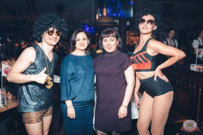 Вечеринка «Ретро FM», 22 марта 2019 - Ресторан «Максимилианс» Тюмень - 42