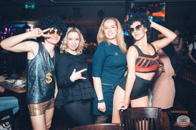 Вечеринка «Ретро FM», 22 марта 2019 - Ресторан «Максимилианс» Тюмень - 43