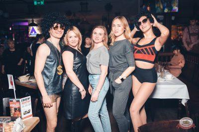 Вечеринка «Ретро FM», 22 марта 2019 - Ресторан «Максимилианс» Тюмень - 44