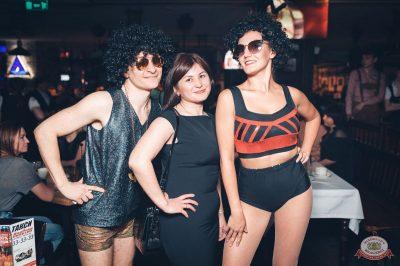Вечеринка «Ретро FM», 22 марта 2019 - Ресторан «Максимилианс» Тюмень - 45