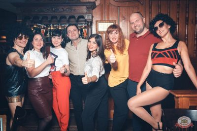 Вечеринка «Ретро FM», 22 марта 2019 - Ресторан «Максимилианс» Тюмень - 47