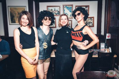 Вечеринка «Ретро FM», 22 марта 2019 - Ресторан «Максимилианс» Тюмень - 49