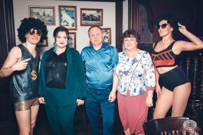 Вечеринка «Ретро FM», 22 марта 2019 - Ресторан «Максимилианс» Тюмень - 51