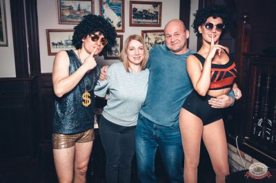 Вечеринка «Ретро FM», 22 марта 2019 - Ресторан «Максимилианс» Тюмень - 52