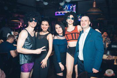 Вечеринка «Ретро FM», 22 марта 2019 - Ресторан «Максимилианс» Тюмень - 56