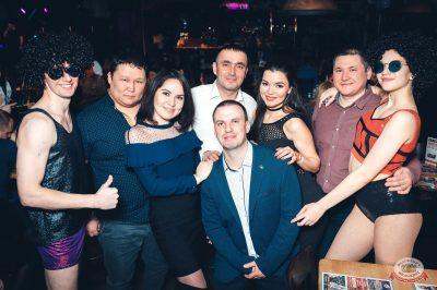 Вечеринка «Ретро FM», 22 марта 2019 - Ресторан «Максимилианс» Тюмень - 57