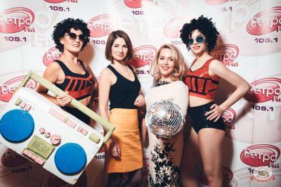 Вечеринка «Ретро FM», 22 марта 2019 - Ресторан «Максимилианс» Тюмень - 6