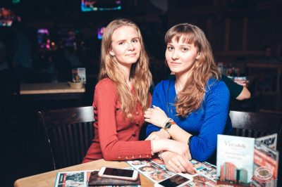 «Дыхание ночи»: Slider&Magnit, 23 марта 2019 - Ресторан «Максимилианс» Тюмень - 13