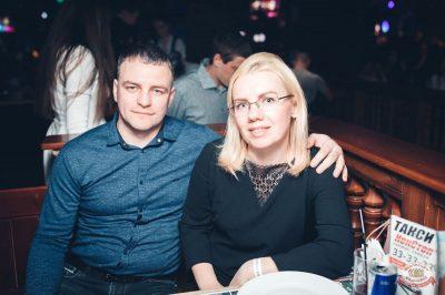 «Дыхание ночи»: Slider&Magnit, 23 марта 2019 - Ресторан «Максимилианс» Тюмень - 16