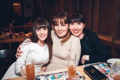 «Дыхание ночи»: Slider&Magnit, 23 марта 2019 - Ресторан «Максимилианс» Тюмень - 20