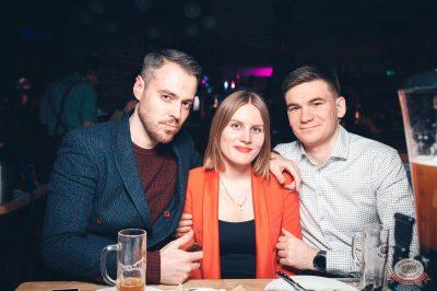 «Дыхание ночи»: Slider&Magnit, 23 марта 2019 - Ресторан «Максимилианс» Тюмень - 24