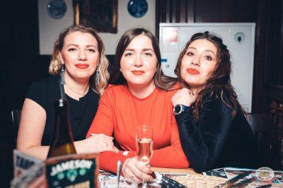 «Дыхание ночи»: Slider&Magnit, 23 марта 2019 - Ресторан «Максимилианс» Тюмень - 25