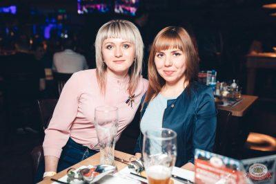 «Дыхание ночи»: Slider&Magnit, 23 марта 2019 - Ресторан «Максимилианс» Тюмень - 26