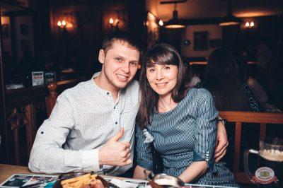 «Дыхание ночи»: Slider&Magnit, 23 марта 2019 - Ресторан «Максимилианс» Тюмень - 28