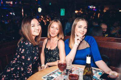 «Дыхание ночи»: Slider&Magnit, 23 марта 2019 - Ресторан «Максимилианс» Тюмень - 39