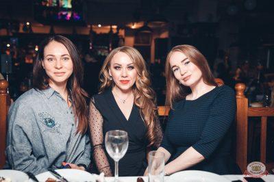 «Дыхание ночи»: Slider&Magnit, 23 марта 2019 - Ресторан «Максимилианс» Тюмень - 41