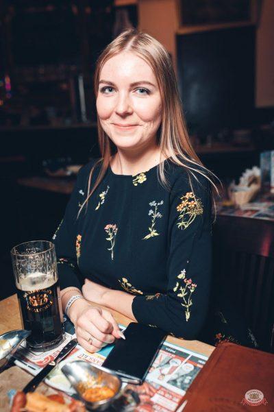 «Дыхание ночи»: Slider&Magnit, 23 марта 2019 - Ресторан «Максимилианс» Тюмень - 45