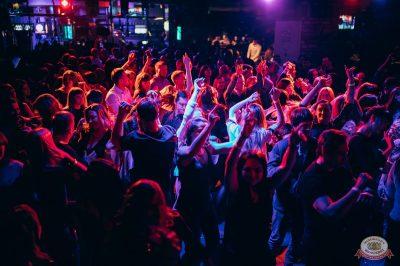 «Дыхание ночи»: Slider&Magnit, 23 марта 2019 - Ресторан «Максимилианс» Тюмень - 5