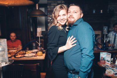«Дыхание ночи»: Slider&Magnit, 23 марта 2019 - Ресторан «Максимилианс» Тюмень - 51