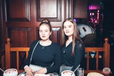 «Дыхание ночи»: Slider&Magnit, 23 марта 2019 - Ресторан «Максимилианс» Тюмень - 53