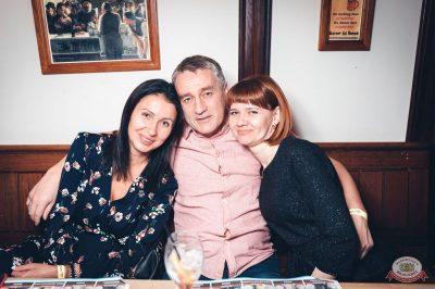 «Дыхание ночи»: Slider&Magnit, 23 марта 2019 - Ресторан «Максимилианс» Тюмень - 54