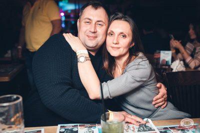 «Дыхание ночи»: Slider&Magnit, 23 марта 2019 - Ресторан «Максимилианс» Тюмень - 55