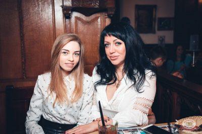 «Дыхание ночи»: Slider&Magnit, 23 марта 2019 - Ресторан «Максимилианс» Тюмень - 56