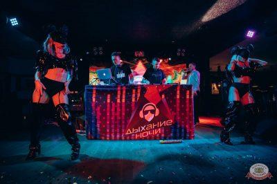«Дыхание ночи»: Slider&Magnit, 23 марта 2019 - Ресторан «Максимилианс» Тюмень - 8