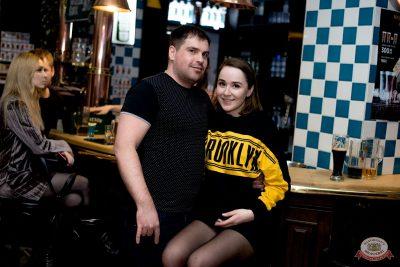 Guf, 27 марта 2019 - Ресторан «Максимилианс» Тюмень - 37