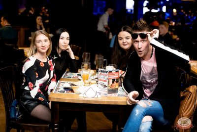 Guf, 27 марта 2019 - Ресторан «Максимилианс» Тюмень - 44