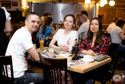 Guf, 27 марта 2019 - Ресторан «Максимилианс» Тюмень - 45