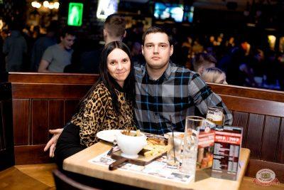 Guf, 27 марта 2019 - Ресторан «Максимилианс» Тюмень - 46