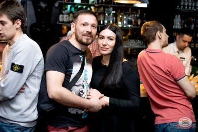 Guf, 27 марта 2019 - Ресторан «Максимилианс» Тюмень - 51