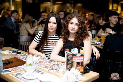 Guf, 27 марта 2019 - Ресторан «Максимилианс» Тюмень - 52