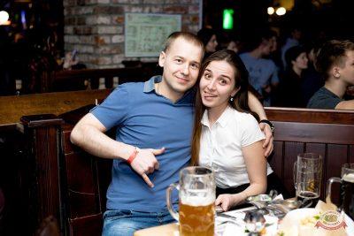 Guf, 27 марта 2019 - Ресторан «Максимилианс» Тюмень - 53