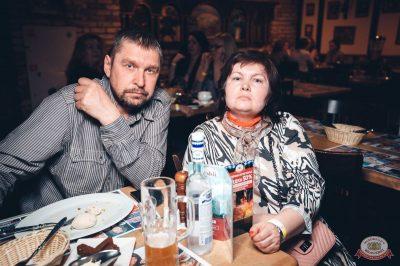 Владимир Кузьмин, 28 марта 2019 - Ресторан «Максимилианс» Тюмень - 27